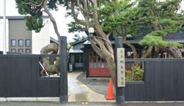 県重宝 旧三上家住宅のイメージ